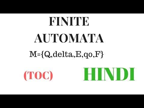 Finite automata (TOC) in hindi