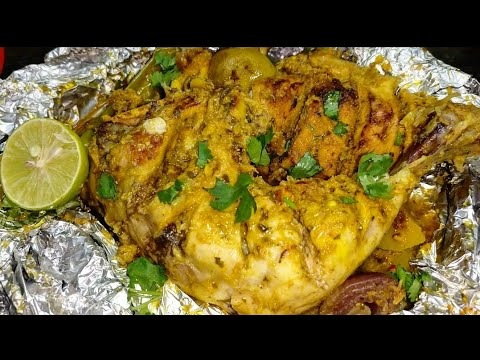 Chicken Steam Roast Recipe - without steamer & oven | Steamy Chicken Gipsy style