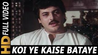 Koi Yeh Kaise Bataye , Jagjit Singh , Arth 1983 Songs , Shabana Azmi, Smita Patil