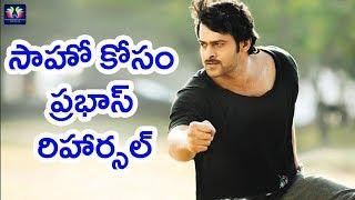 Prabhas Rehearsal For Fight Scene In Saahoo movie | Sujeeth | Anushka | Telugu Full Screen