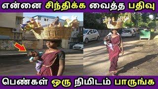 Download இணையத்தில் கோடிக்கணக்கானோர் பார்த்த ஒரு வீடியோ Tamil Cinema News Kollywood Tamil News Video