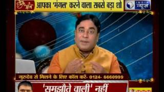 Guru Mantra with G.D Vashist on India News (25th May 2017)