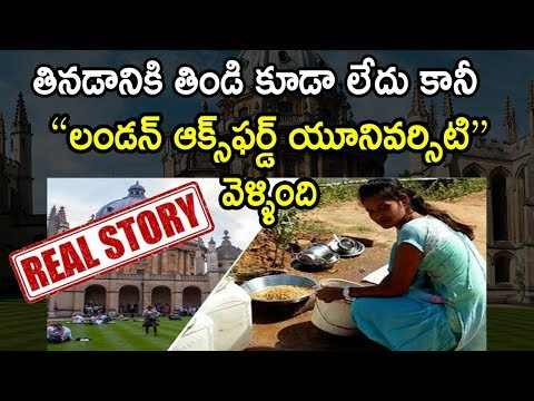 Poor Girl Heart Touching Story Who Selected For London Oxford University | GARAM CHAI