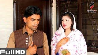 Azghi Aw Aparly Slid show | Pashto New Islahi Drama 2018 | Release Eid Ul Fitr | Full HD 1080p