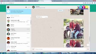 How to Read and Reply Whatsapp Messages on Windows Laptop PC