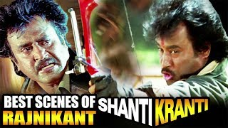 Shanti Kranti | شانتي كرانتي | Rajinikanth Best Action Scenes | With Arabic Subtitles (HD)