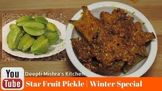 2 Pavayka pickle recipe by red carpet ragi - The Most