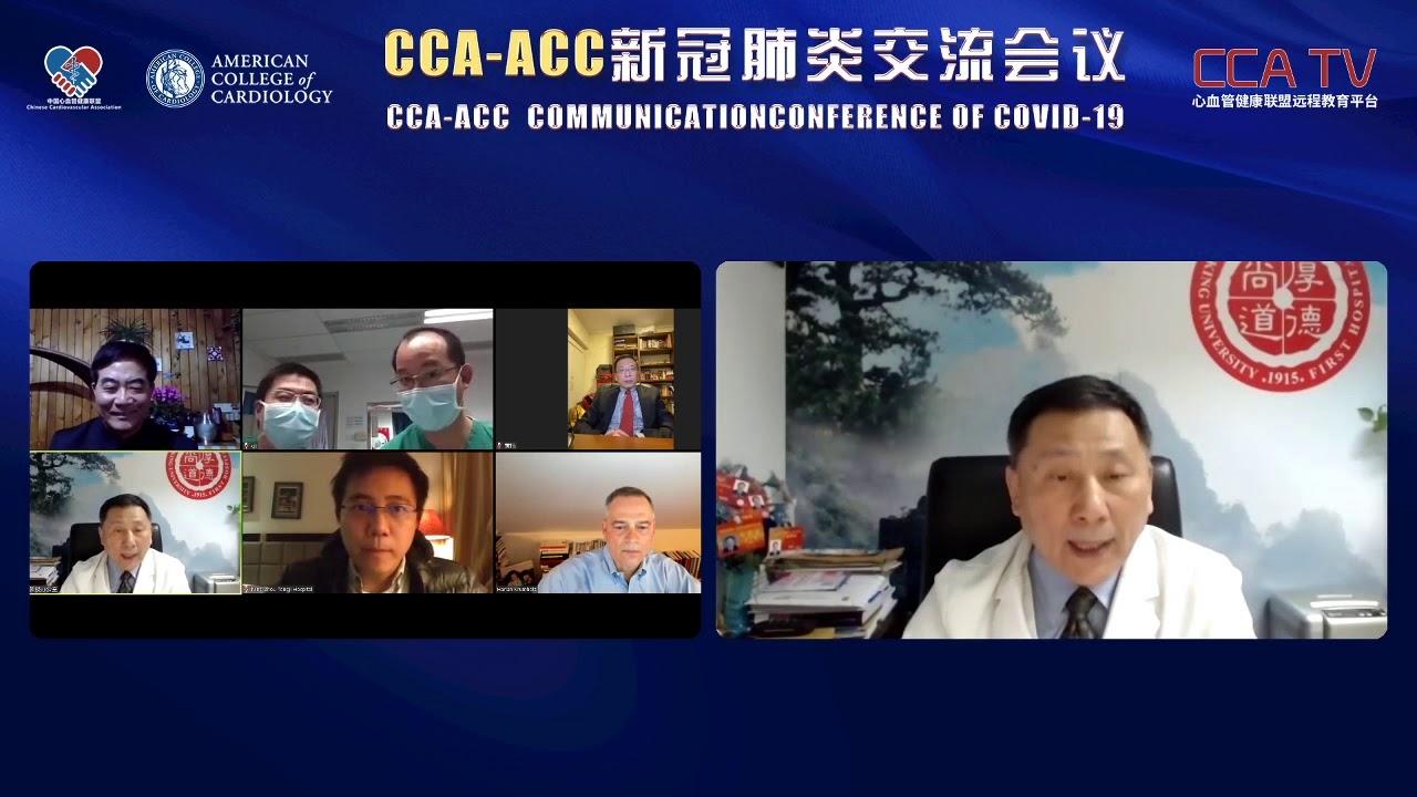 ACC/Chinese Cardiovascular Association COVID-19 Webinar 2