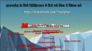 manish name ringtone mp3 song