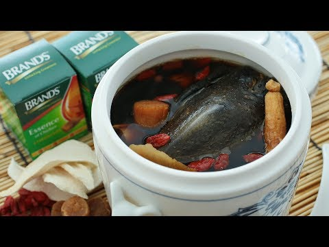 Double Boiled Black Chicken Soup - 滋补乌鸡汤
