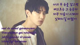 Duet With Chanyeol Karaoke  Stay With Me Goblin Ost Instrumental  Lyrics