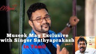 Singer Sathyaprakesh Museek Mag Exclusive