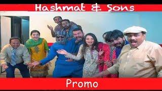 Hashmat & Sons   SAMAA TV   Eid-ul-Azha Special