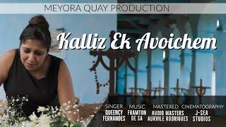 Kalliz Ek Avoichem   New Original Konkani Song   Queency Fernandes