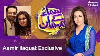 Aamir Liaquat And Syeda Tuba Exclusive | Samaa Kay Mehmaan | SAMAA TV | Sadia Imam | Dec 23, 2018