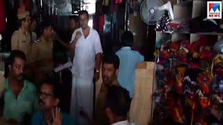 T Nasarudheen Mittayitheruv Shop