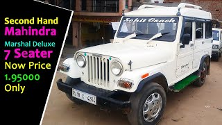 Second Hand Mahindra Marshal Deluxe 7 Seater Now 1.95.000 Only