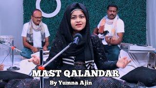 Mast Qalandar  By Yumna Ajin   HD VIDEO
