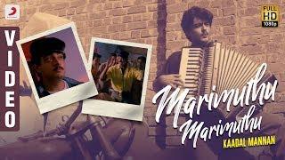 Kaadal Mannan - Marimuthu Marimuthu Video | Ajith Kumar| Bharadwaj