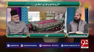 Subh e Noor - 12 March 2018 - 92NewsHDPlus