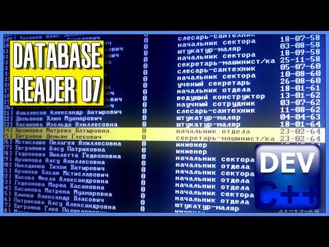 C++ Database project 07 - Console window color and how to clear queue