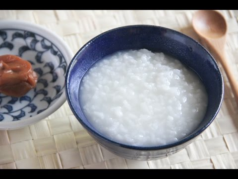 Okayu (Japanese Rice Porridge) Recipe - Japanese Cooking 101
