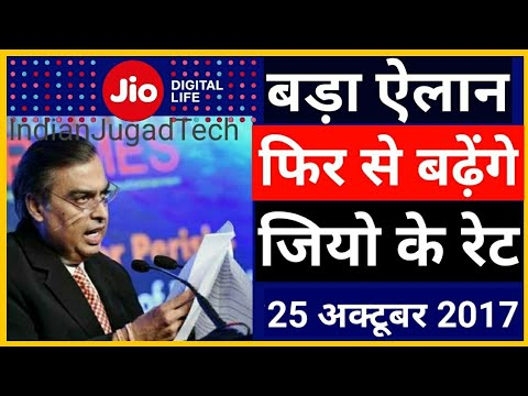 Reliance Jio likely to raise rates every few months: Goldman Sachs