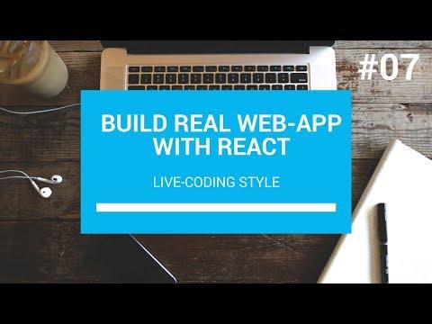 Build Real Web App with React #07.1 - Navigation Bar