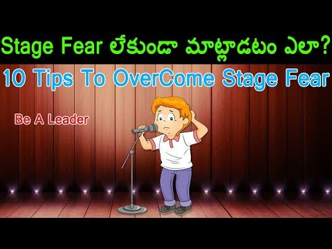 How To Overcome Stage Fear | Telugu Motivational Video | Water Entertainments