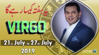 Virgo Weekly Horoscope from Monday 1st to Sunday 7th October 2018