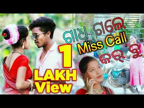 Xxx Mp4 Prakashjal Ldvideo Gaadhei Gale Miss Call Karbu Prakash Jal New Sambalpuri Video 1080 3gp Sex