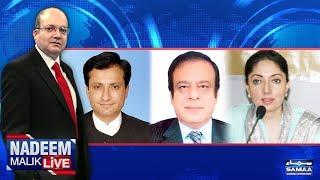 PPP Ka Bill Mustard | Nadeem Malik Live | SAMAA TV | 21 Nov 2017
