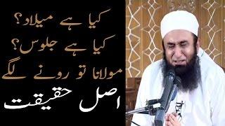 Maulana Tariq Jameel Bayan on Rabi ul Awal