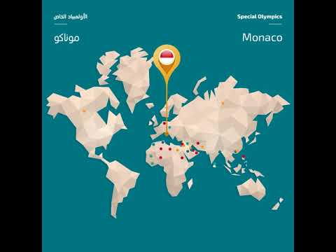 The Count down for the 9th Special Olympics MENA games is on! 31 countries will be participating.