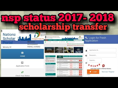 National scholarship Portal status 2017-2018 // check kaise kre