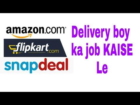 Delivery boy ka job KAISE le Amazon Flipkart