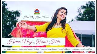 Hema Negi Karasi Hits   Official Trailer   New Garhwali    Video Song 2019   Hnk Films  