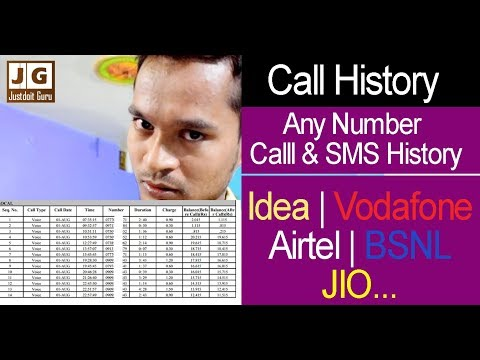 Call history of any number | Hindi