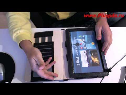 Плечевая сумка для планшета Samsung Galaxy Tab 2 10.1 P5100