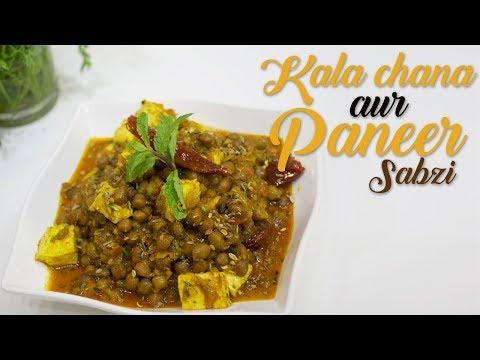 Kala Chana Recipe aur Paneer Sabzi | Mother''s Day special | Chef Harpal Singh