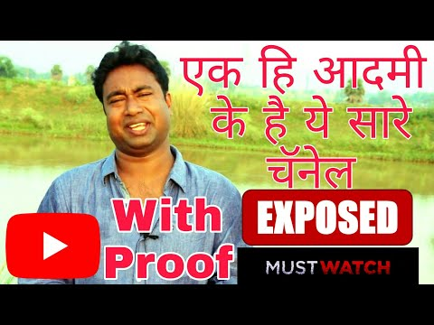 YouTube India Trending Fraud Expose | Every Youtuber Must Watch This Video