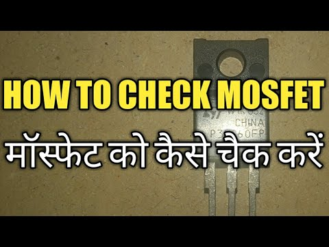 How to check mosfet with digital multimeter