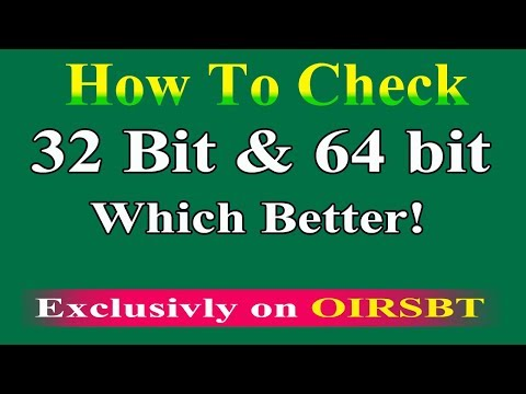How to check 32 bit or 64 bit your PC system।  system processor 32 bit or 64 bit bangla tutorial