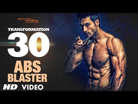 TRANSFORMATION 30 |  WEDNESDAY - ABS Blaster | Body Weight Workout by Guru Mann