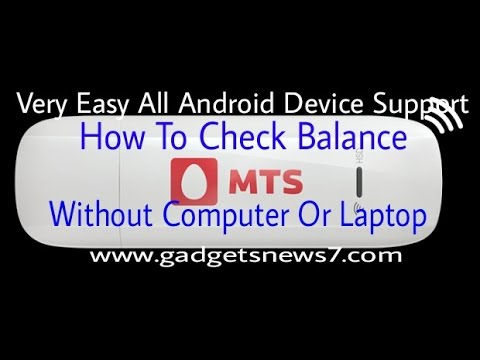 MTS Mblaze Net Balance Check For Without Computer