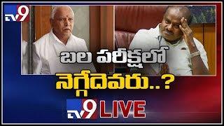 Kumaraswamy Floor Test In Karnataka Assembly || LIVE - TV9