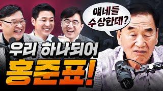 """또 당한 이재오 """"윤석열 싫고, 이준석 서운하고, MB는..."""""""