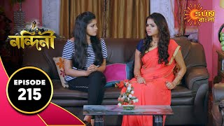Nandini - Episode 215 | 22nd June 2020 | Sun Bangla TV Serial | Bengali Serial