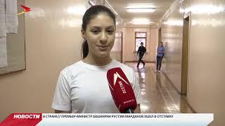 Во Владикавказе прошли соревнования по бадминтону