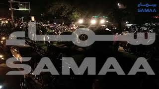 PMLN Rally | Lahore Drone Shots | SAMAA TV EXCLUSIVE